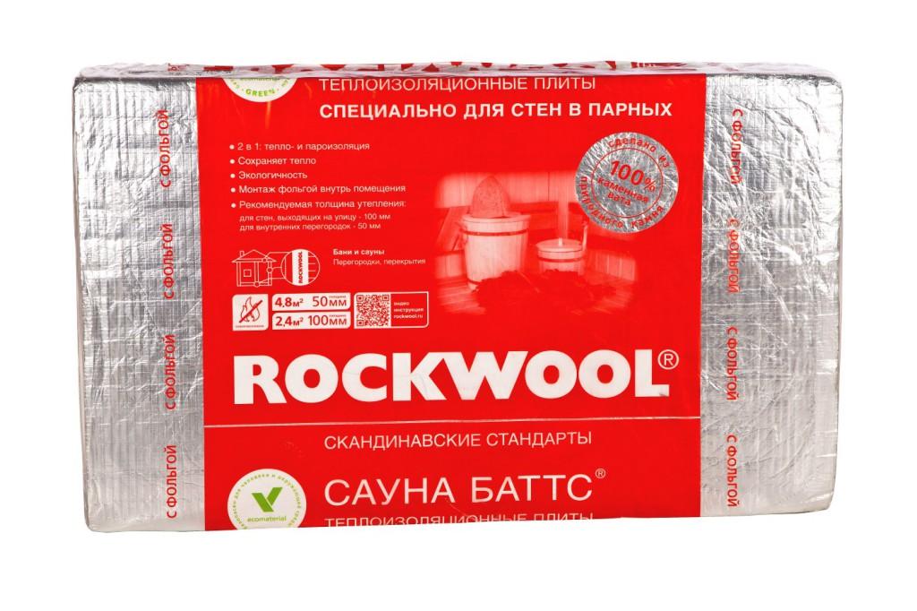 Тепло в доме с Rockwool