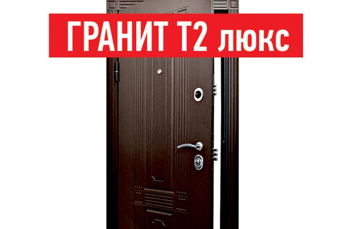 Двери гранит Т2 Люкс